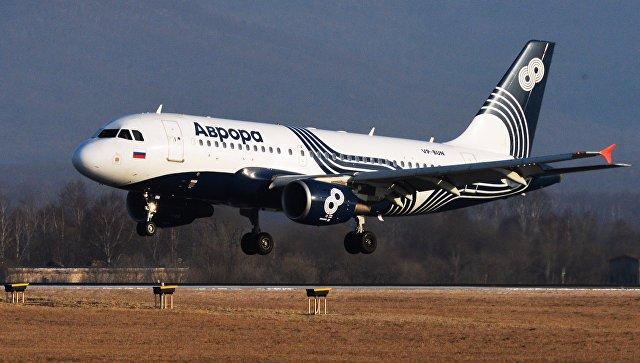 Самолет авиакомпании Аврора в аэропорту Владивостока. Архивное фото