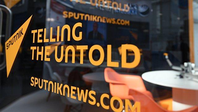 Агентство Sputnik UK исключили из Торговой палаты Эдинбурга