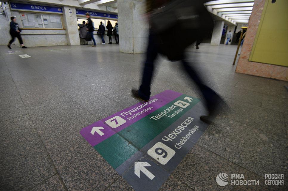 Новая напольная навигация в Московском метрополитене