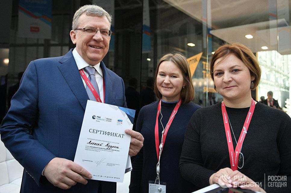 Председатель совета Центра стратегических разработок Алексей Кудрин во время посещения стенда РИА Новости на Российском инвестиционном форуме в Сочи.  15 февраля 2018