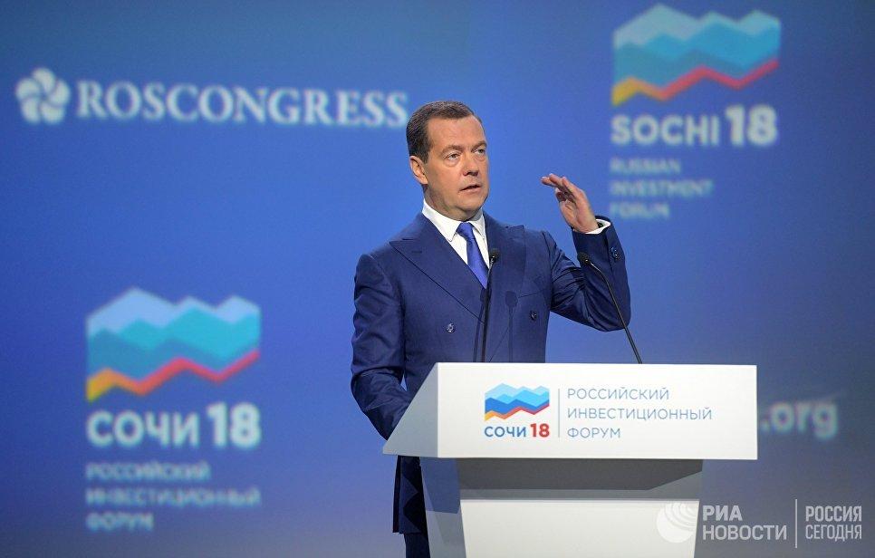 Председатель правительства РФ Дмитрий Медведев выступает на пленарном заседании Инвестиции в регионы – инвестиции в будущее Российского инвестиционного форума Сочи-2018. 15 февраля 2018