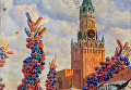 Вербный торг у Спасских ворот в Москве, 1914. Холст, масло. Нижегородский государственный художественный музей