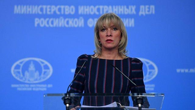 Официальный представитель министерства иностранных дел РФ Мария Захарова. Архив