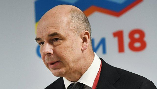 Силуанов прокомментировал повышение S&P кредитного рейтинга России