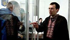 Журналист Василий Муравицкий, обвиняемый на Украине в госизмене за свои публикации в СМИ, в Королевском районном суде в Житомире. 15 февраля 2018