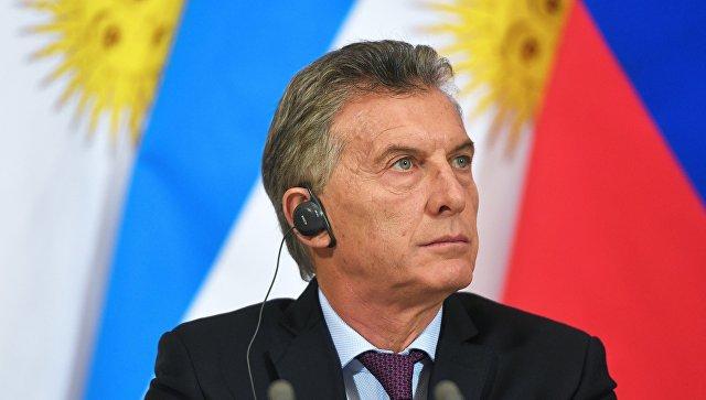 Аргентину вдохновляют совместные проекты с Россией, заявил Макри