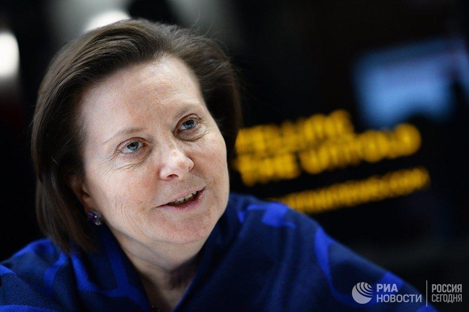 Губернатор Ханты-Мансийского автономного округа – Югры Наталья Комарова на Российском инвестиционном форуме (РИФ-2018) в Сочи