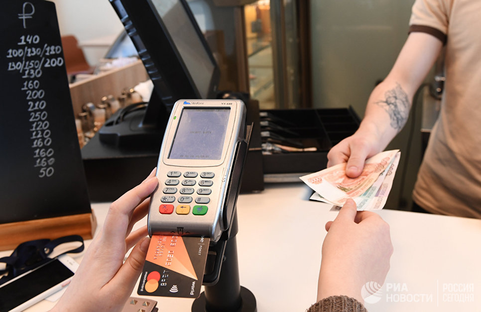 Расчет за заказ в кафе через терминал оплаты банковскими картами