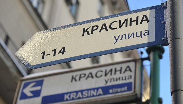 Новый дизайн указателей номеров домов и названий улиц в Москве
