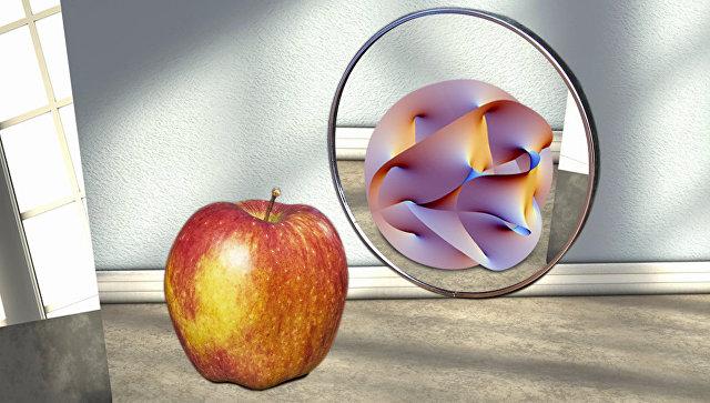 Симметрия, лунатики, монстры: как строят теорию квантового мира