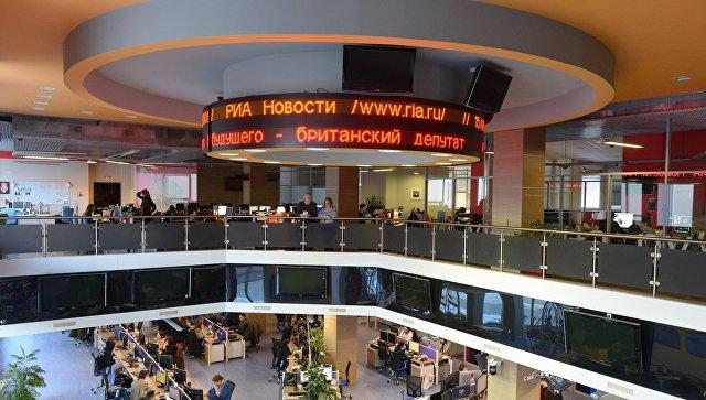 Один из ньюсрумов международного информационного агентства Россия сегодня