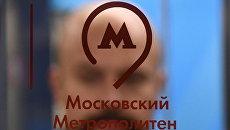 Эмблема Московского метрополитена. Архивное фото