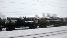 Товарный поезд. Архив