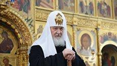 Патриарх Кирилл во время богослужения в пятницу первой седмицы Великого поста на московском подворье Троице-Сергиевой лавры