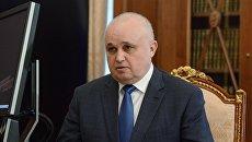 Генеральный директор угледобывающей компании Колмар Сергей Цивилев. Архивное фото