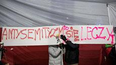 Митинг в поддержку закона о холокосте в Варшаве. Февраль 2018