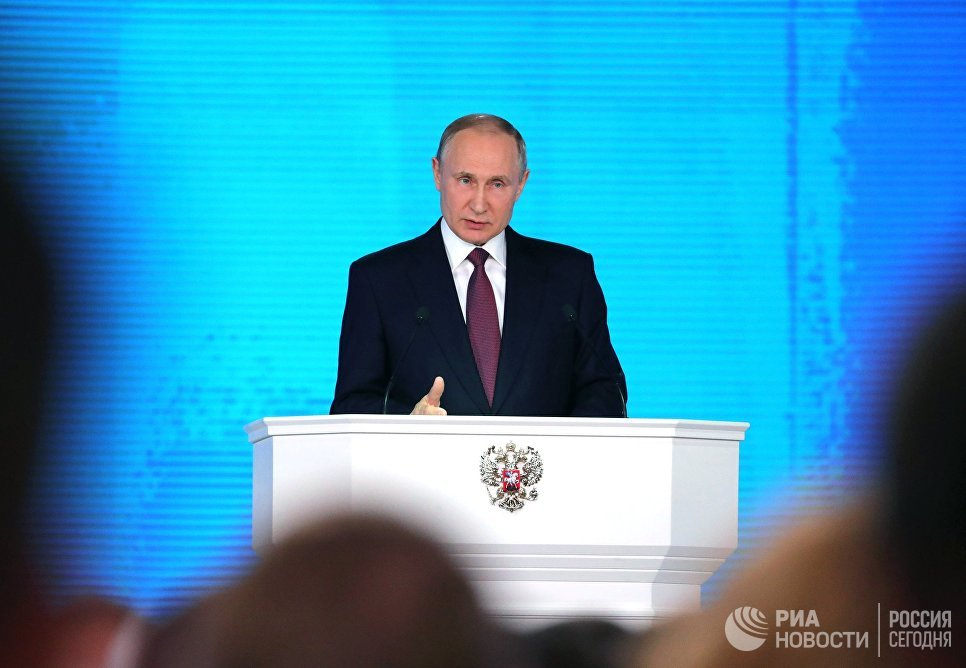 Владимир Путин выступает с ежегодным посланием Федеральному Собранию в ЦВЗ Манеж. 1 марта 2018
