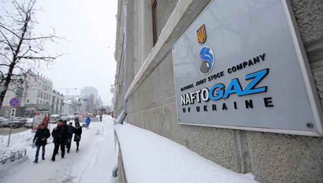 """""""Нафтогаз"""" повысил исковые требования к России по активам в Крыму"""