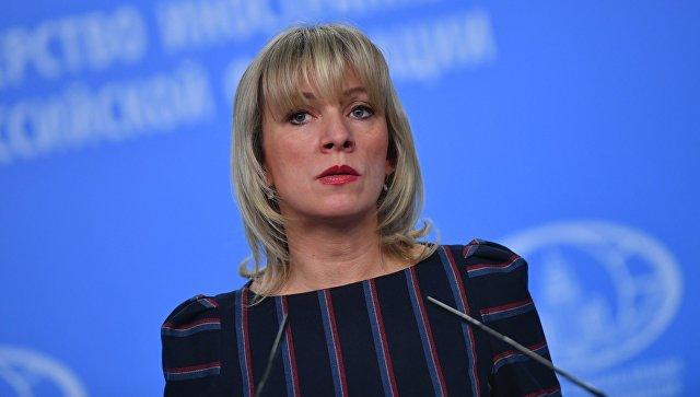 Захарова назвала удар Запада по Сирии крестом на переговорном процессе