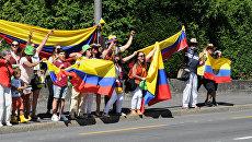 Колумбийские спортивные болельщики