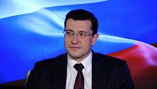 Глава Нижегородской области Глеб Никитин. Архивное фото