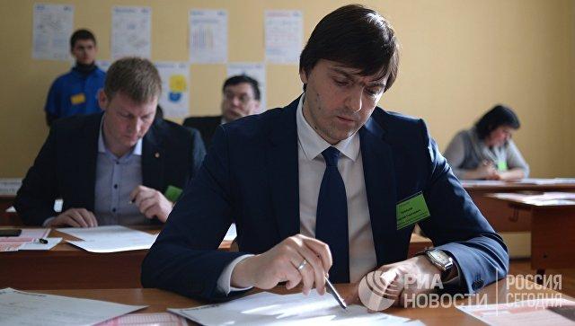 Руководитель Федеральной службы по надзору в сфере образования и науки Сергей Кравцов. Архивное фото