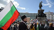 Участники мероприятий, посвящённых празднованию 140-летия освобождения Болгарии от османского ига в ходе Русско-турецкой войны в Софии. Архивное фото