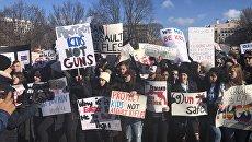 Акция американских школьников у Белого дома против оружия. 14 марта 2018