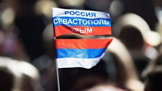 Триколор на митинге в Севастополе в честь годовщины воссоединения Крыма с Россией