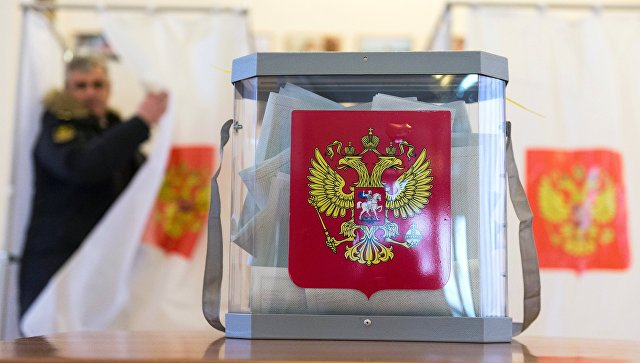 Голосование на выборах президента РФ. Архивное фото