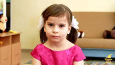 Кристина Б., август 2010, Республика Башкортостан