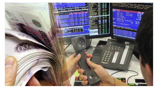 Биржа, акции, облигации, рубли, деньги, ценные бумаги, сделка, цены