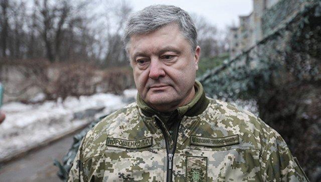 Рабочая поездка президента Украины Петра Порошенко в Луганскую и Донецкую области. 16 марта 2018