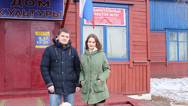 В ЕАО переселенцы с Украины впервые проголосовали как граждане России