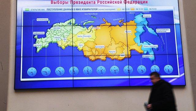 Схема с данными о явке избирателей на выборах президента РФ на экране в информационном центре Центральной избирательной комиссии РФ. 18 марта 2018