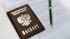 Паспорт и бланк для голосования. Архивное фото