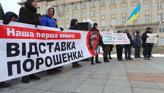 Участники всеукраинской акции с требованием отставки президента Украины Петра Порошенко. 18 марта 2018