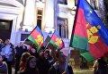 Концерт-митинг, приуроченный к четвертой годовщине воссоединения Крыма с Россией в Краснодаре