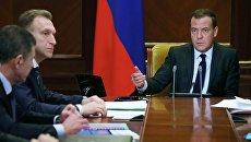 Председатель правительства РФ Дмитрий Медведев проводит совещание по экономическим вопросам. 21 марта 2018
