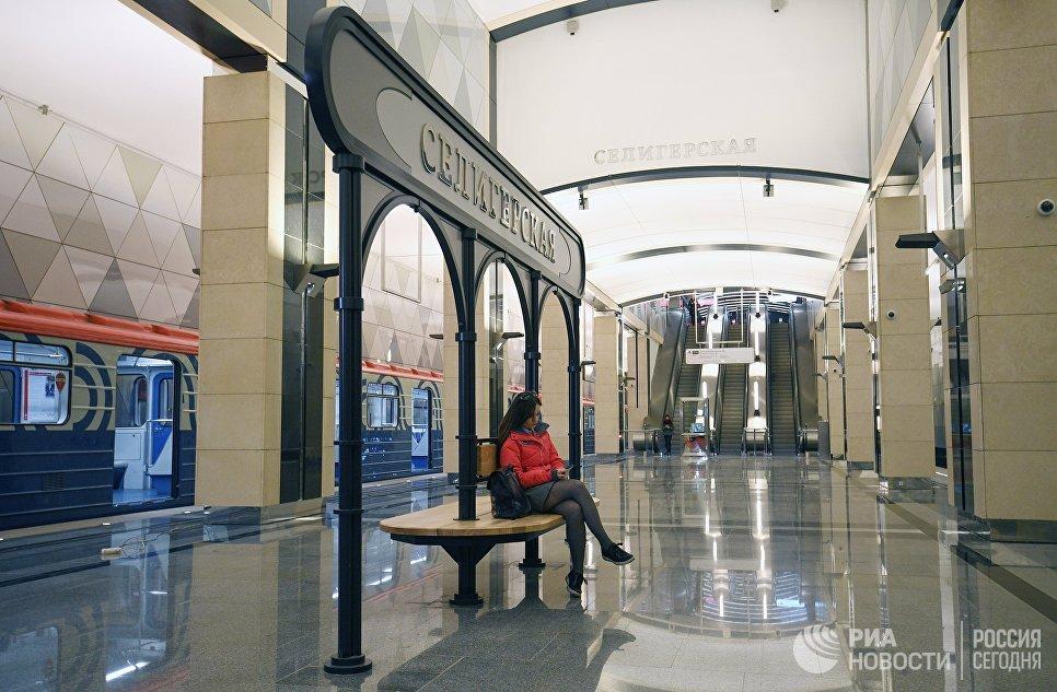 Пассажирка на открывшейся станции метро «Селигерская» Люблинско-Дмитровской линии Московского метрополитена. 22 марта 2018