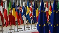 Флаги стран-участников саммита ЕС в Брюсселе. Архивное фото