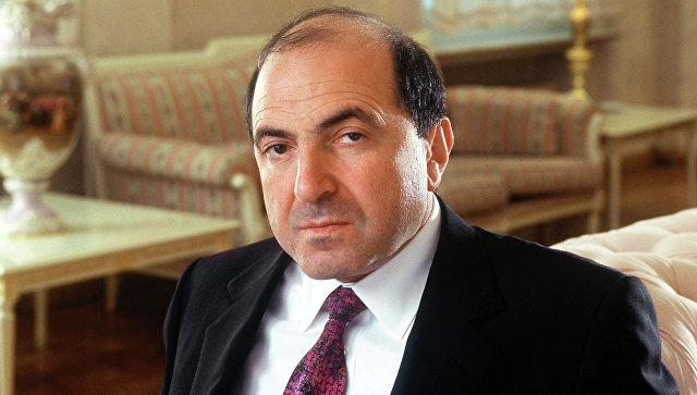 Заместитель секретаря Совета безопасности Борис Березовский. Архив