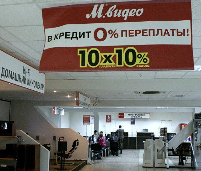 Торговый зал магазина М-видео