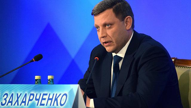 Боевые действия не помешают проведению выборов в ДНР, заявил Захарченко