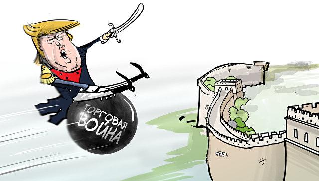 Барон Трампгаузен