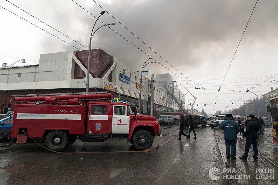 Родственники жертв пожара вКемерово насчитали 85 пропавших без вести