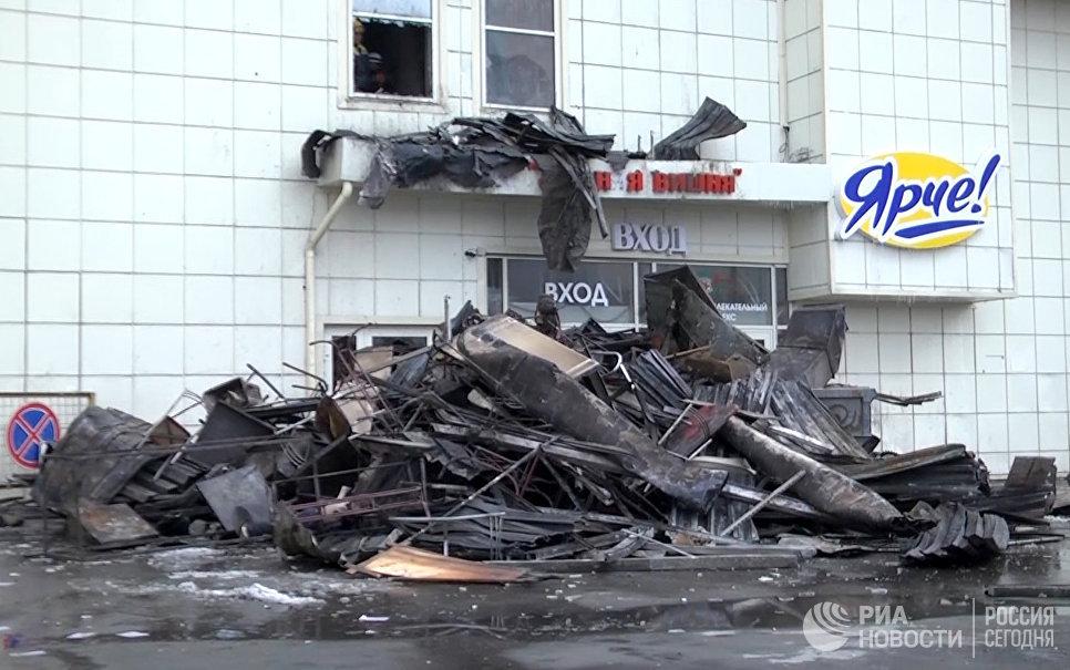 Последствия пожара в ТЦ Зимняя вишня в Кемерово. 26 марта 2018