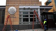 Рабочий у здания посольства США в Большом Девятинском переулке в Москве