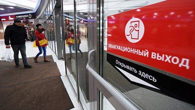 В Казани в ТЦ эвакуировали около 300 человек из-за тления бумаги в урне