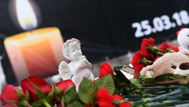 Мемориал в память по погибшим в Кемерово в Ленинском садике в Казани